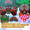 Shoot em Up - Enemy Pack