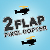 Two Flap Pixel Copters