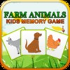 Memory Game - Farm Animals