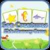 Kids Memory - Sea Creatures