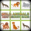 Kids Memory Games Wild Animals