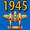 SJGS 1945 Example