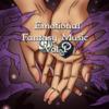 Epic Emotional Fantasy Music