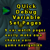 Quick Debug Variable Set Pages