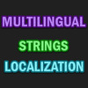 Multilingual Strings