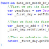 datefunctions_expanded_week